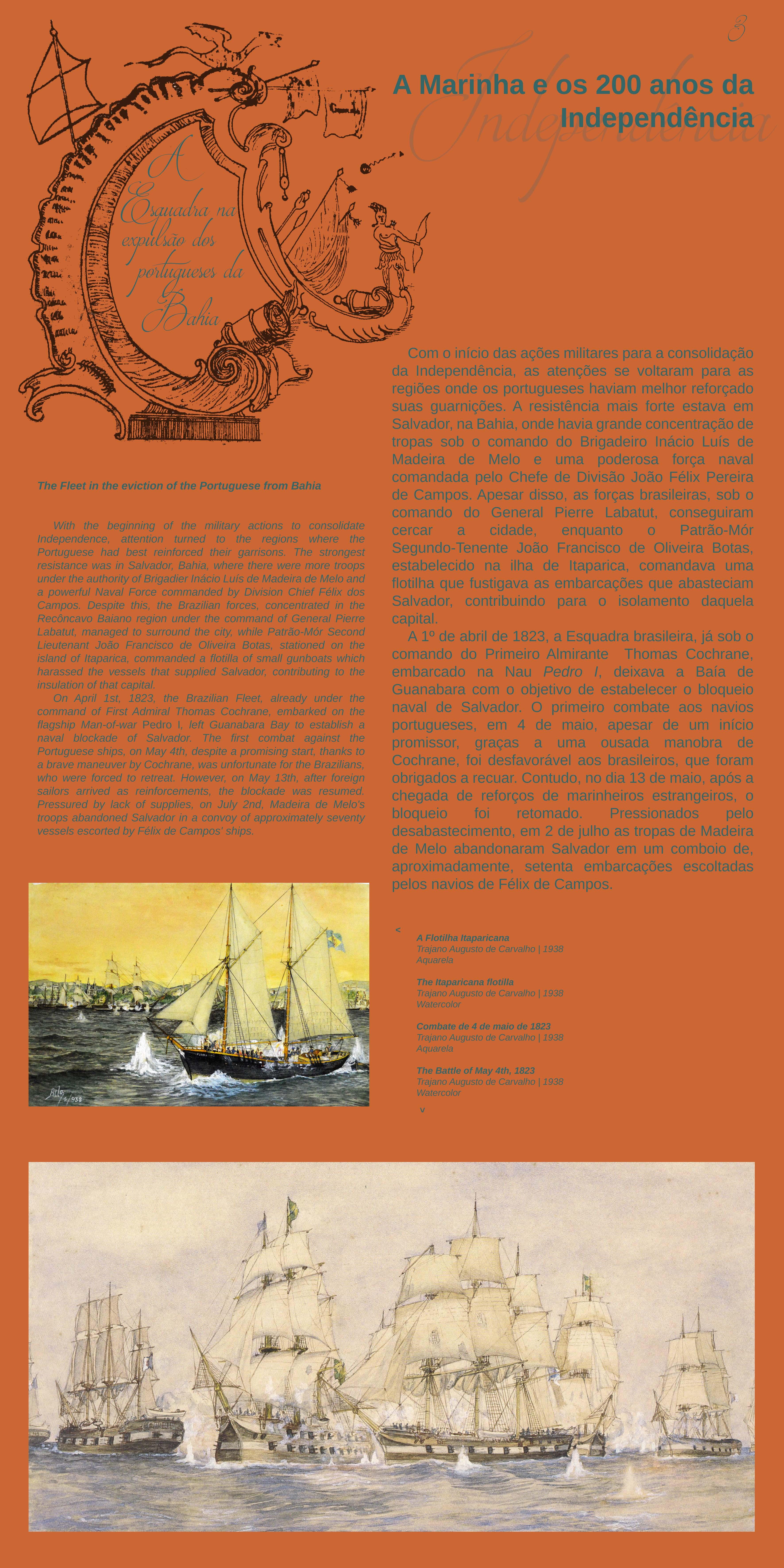 A Esquadra na expulsão dos portugueses da Bahia (1º)