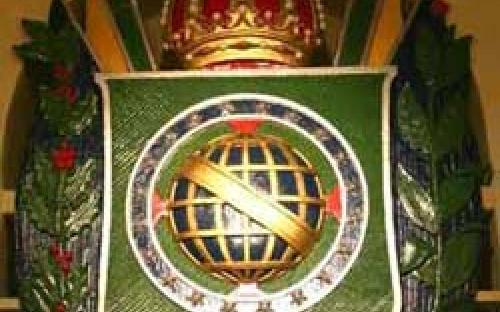 Escudo da Armas do Império do Brasil